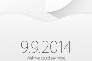 Apple Officially Announces September 9 Event