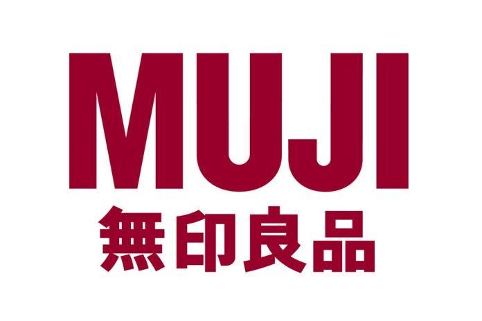 MUJI to Open Store in Vancouver