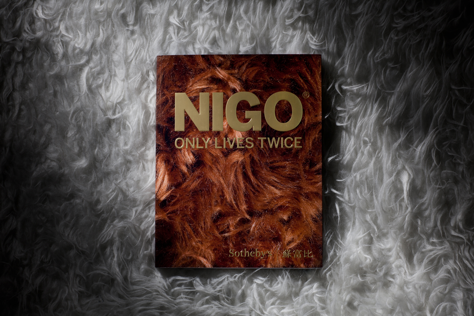 sothebys nigo only lives twice catalogue