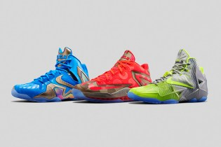 Nike Maison LeBron Collection