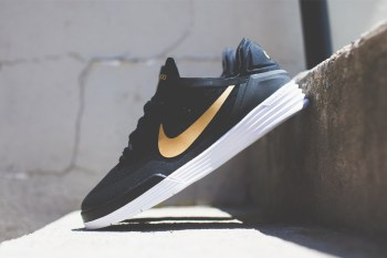 Nike SB Paul Rodriguez 8 QS Black/Metallic Gold