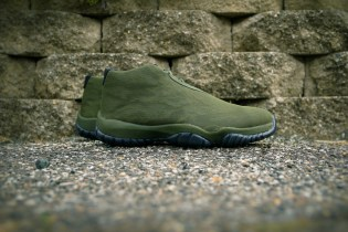 "Air Jordan Future ""Sequoia Camo"""