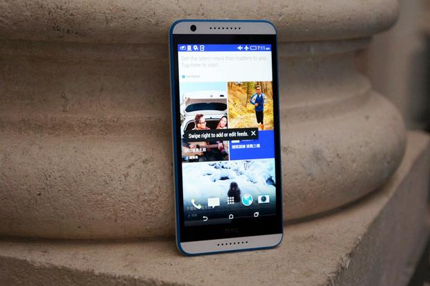 HTC Colorful Desire 820