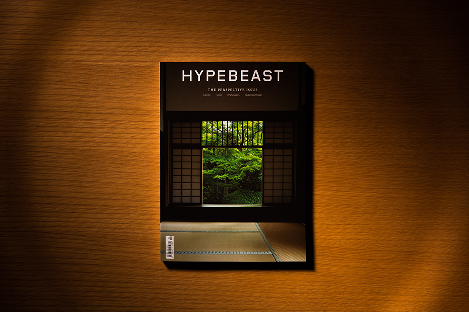 HYPEBEAST Magazine Issue 8: The Perspective Issue