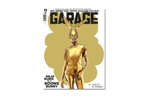 Jeff Koons Unveils Visual Sculpture for Garage Magazine