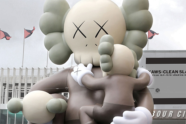 "KAWS ""CLEAN SLATE"" Exhibition @ Harbour City Hong Kong"