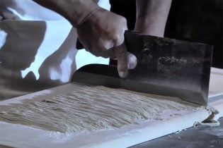 Watch and Hear the Peaceful Process of Making Soba with Master Tatsuru Rai