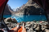 """Morning Views from a Tent"" by Oleg Grigoryev"