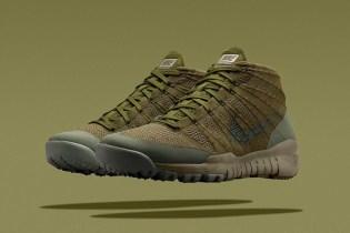 "Nike Flyknit Trainer Chukka SFB ""Sage"""