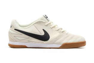 Nike SB Lunar Gato Sail/Black-Gum Medium Brown-White