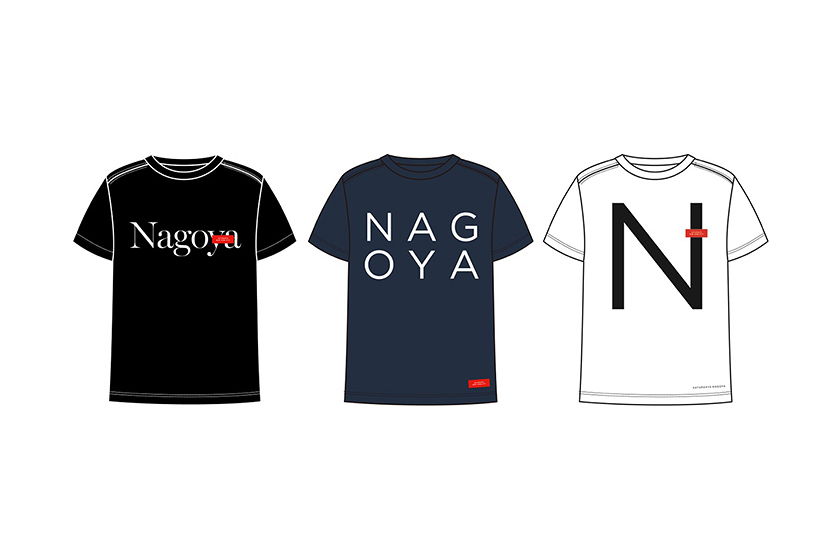 Saturdays NYC to Open New Store in Nagoya