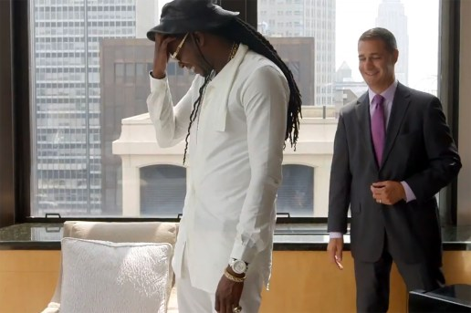 2 Chainz Checks Out a $25K a Night Hotel in NYC