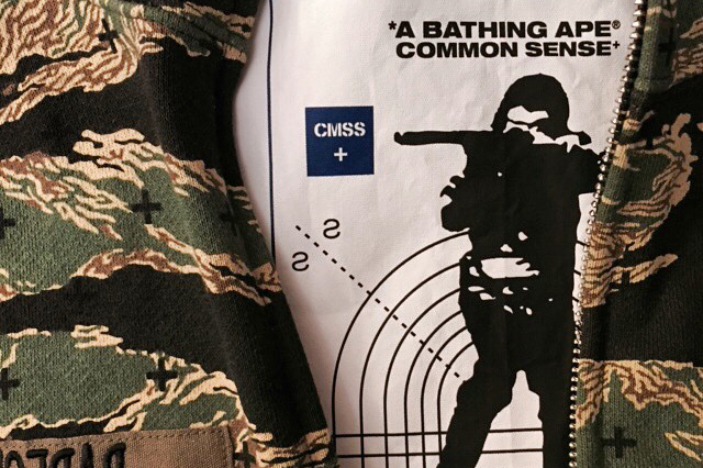 COMMON SENSE x A Bathing Ape 2014 Fall/Winter Teaser