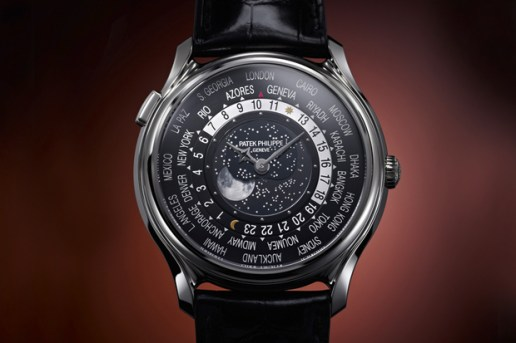 Patek Philippe Introduces the Limited Edition World Time Moon