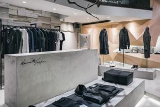 A Look Inside Ne.Sense's Taipei Store