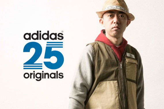 adidas Originals by NIGO 2014 Fall/Winter Video