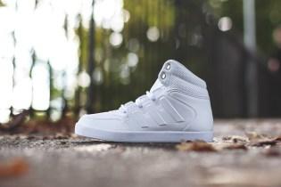 """adidas Originals Dropstep """"White"""""""