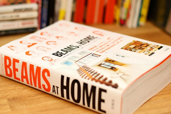 BEAMS At Home Book
