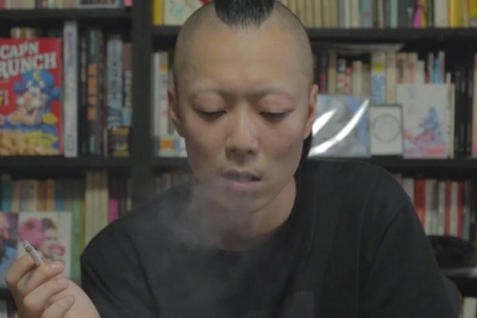 Backwoods Gallery Presents Shohei Otomo