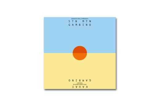 Childish Gambino - Secret Track (3005 Part 2)