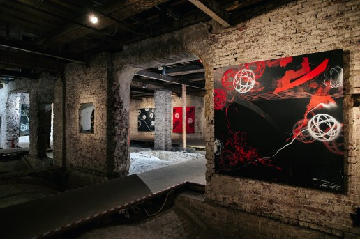 "Futura ""TIMEWARP"" Exhibition @ Shchusev State Museum of Architecture Moscow"