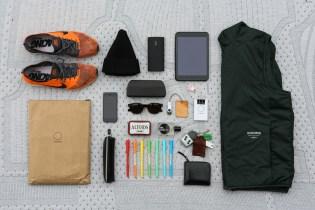 Essentials: Borre Akkersdijk