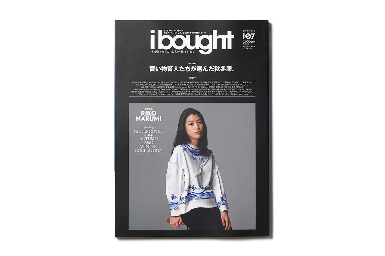 ibought Vol. 07