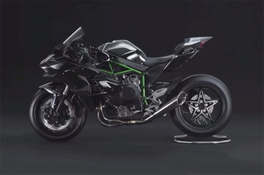 Kawasaki Introduces the New Ninja H2R