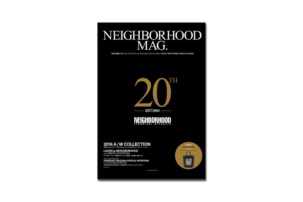 NEIGHBORHOOD.MAG 20th Anniversary Special by GRIND Magazine