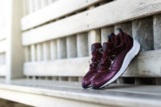 "Nike Air Huarache Light ""Deep Burgundy"""