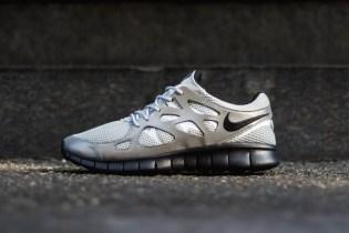 Nike Free Run 2 Metallic Silver/Black