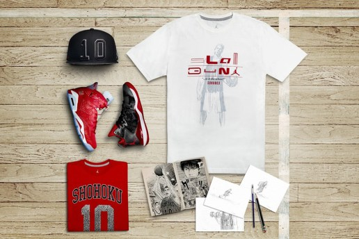 Slam Dunk x Jordan Brand Collection