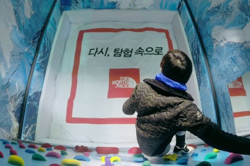 Watch the Floor Disappear at The North Face's New South Korean Store