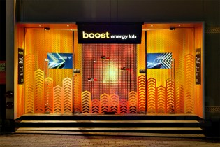 Urbantainer Lights Up adidas Flagship Store with Boost Energy Lab