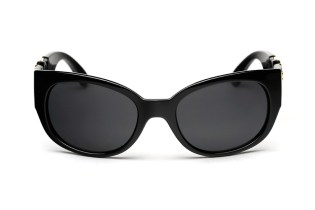 Versace Brings Back the 4265 Iconic Archive Edition Sunglasses