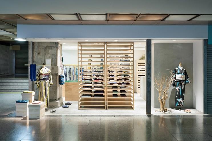 Yusuke Seki Designs Second Otsuka Gofukuten Kimono Store