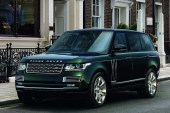 $285K Gets You a Leather-Lined Glove Box with the Holland & Holland Range Rover