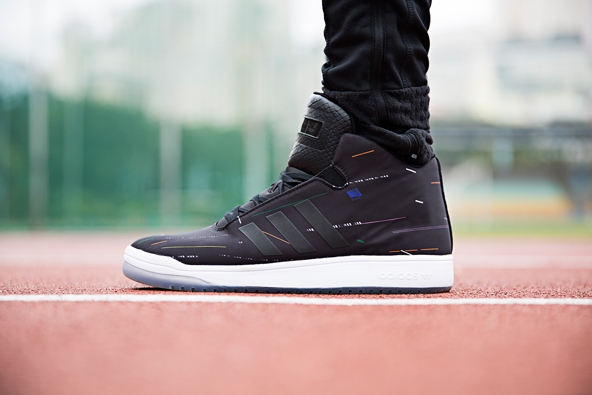 "A Closer Look at the adidas Originals Veritas Mid ""Core Black"""