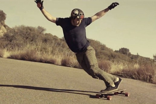 "Arbor Skateboards ""Grade"" Trailer"