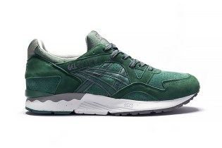 "ASICS 2015 Gel Lyte V ""Outdoor"" Pack"