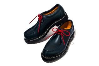 Free & Easy x Ando-Shoe 2014 Fall/Winter Tirolean Shoe