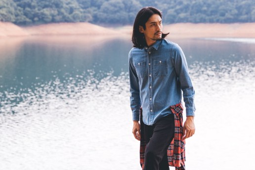 "HYPEBEAST Store 2014 Fall/Winter ""Koyo"" Editorial"