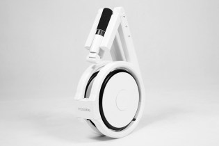 Impossible Technology Creates First Foldable E-Bike to Fit in a Backpack