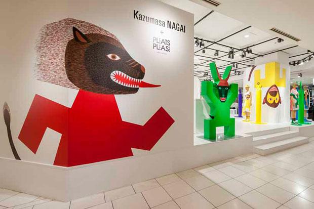 Kazumasa Nagai x PLEATS PLEASE ISSEY MIYAKE Pop-Up Store