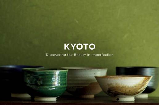 Kyoto: Discovering the Beauty in Imperfection - Wabi-Sabi
