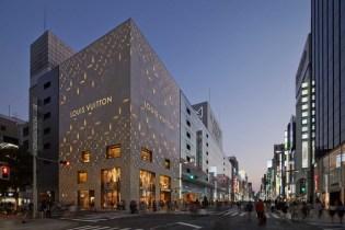 Louis Vuitton's Matsuya Ginza Façade by Jun Aoki