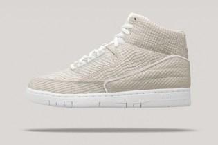 "Nike Air Python Lux Snakeskin ""Cream"" & ""Obsidian"""