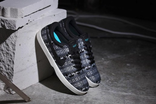 Nike SB Eric Koston Warmth Black/Dusty Cactus