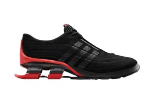 Porsche Design Sport by adidas Bounce:S4