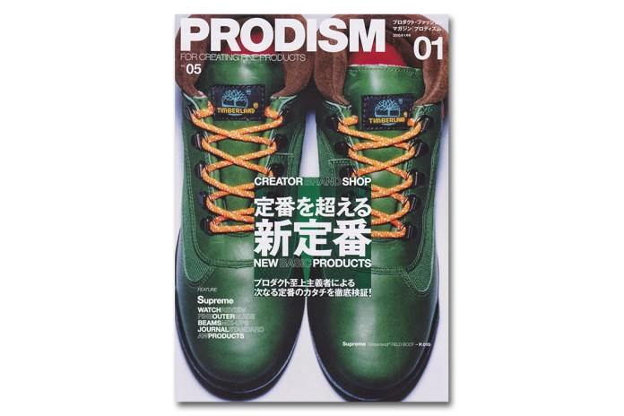 Supreme Collaborates with Timberland for the Cover of PRODISM Magazine No. 05